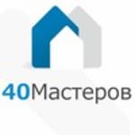 Натяжные потолки от компании «40 Мастеров»